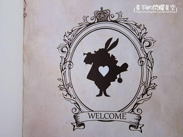 愛麗絲下午茶38.jpg