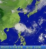 凡納比颱風4.jpg