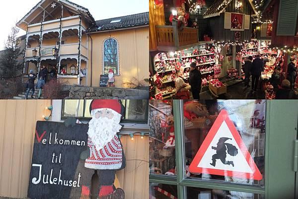 Santa store
