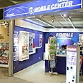 成田機場第一航廈 B1樓 Telecom Square Mobile Center