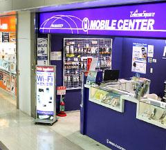 成田機場第二航廈B1樓 Telecom Square Mobile Center