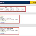 螢幕快照 2014-09-11 0.35.56