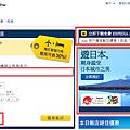 螢幕快照 2014-09-11 8.06.09