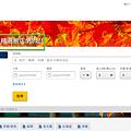 螢幕快照 2014-09-11 8.03.00