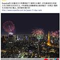 螢幕快照 2014-09-11 8.20.16