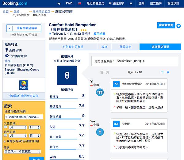 螢幕快照 2014-10-01 14.14.16