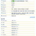 螢幕快照 2014-10-01 14.17.24
