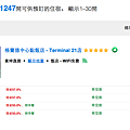 螢幕快照 2014-12-11 15.59.05