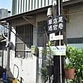 DSC_0337.JPG