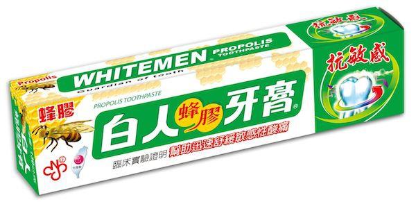 白人蜂膠牙膏-1.jpg