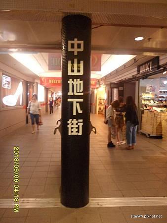 京站/台北轉運站
