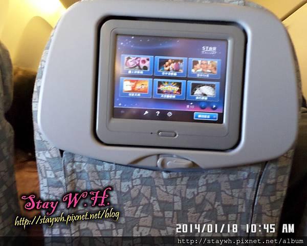 PhotoCap_SAM_7303.jpg