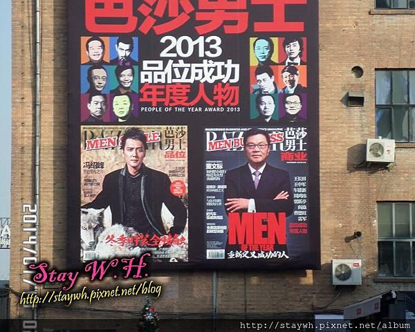 PhotoCap_SAM_7324.jpg