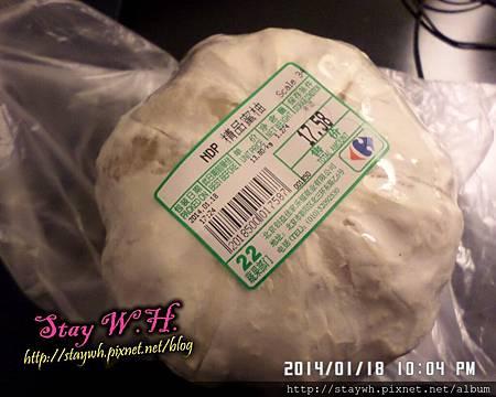 PhotoCap_SAM_7459 柚子 家樂福.jpg
