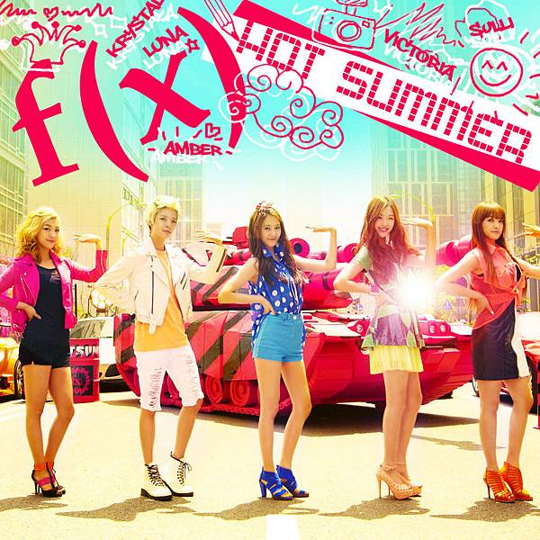 fx___hot_summer_cover_by_0o_lost_o0-d3jq31j