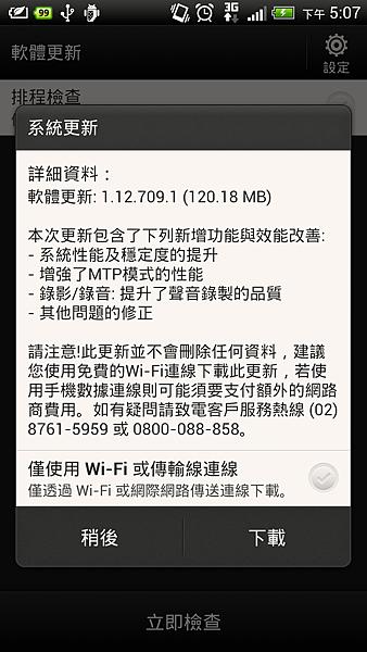 2013-01-21_17-07-13