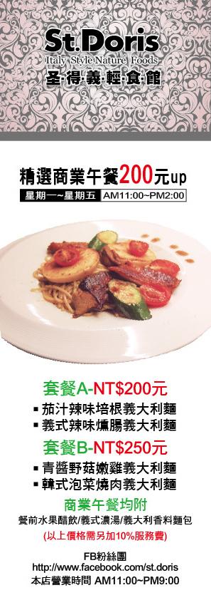 lunch_dm-05_1