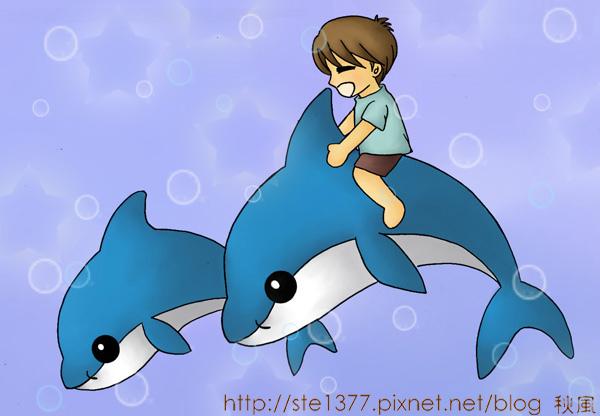 大鯨和我.jpg