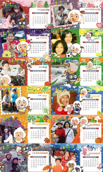 2010年月曆全集.jpg