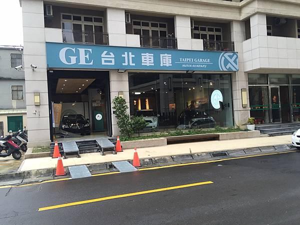 GE台北評價 新竹外匯車商 平行輸入車商