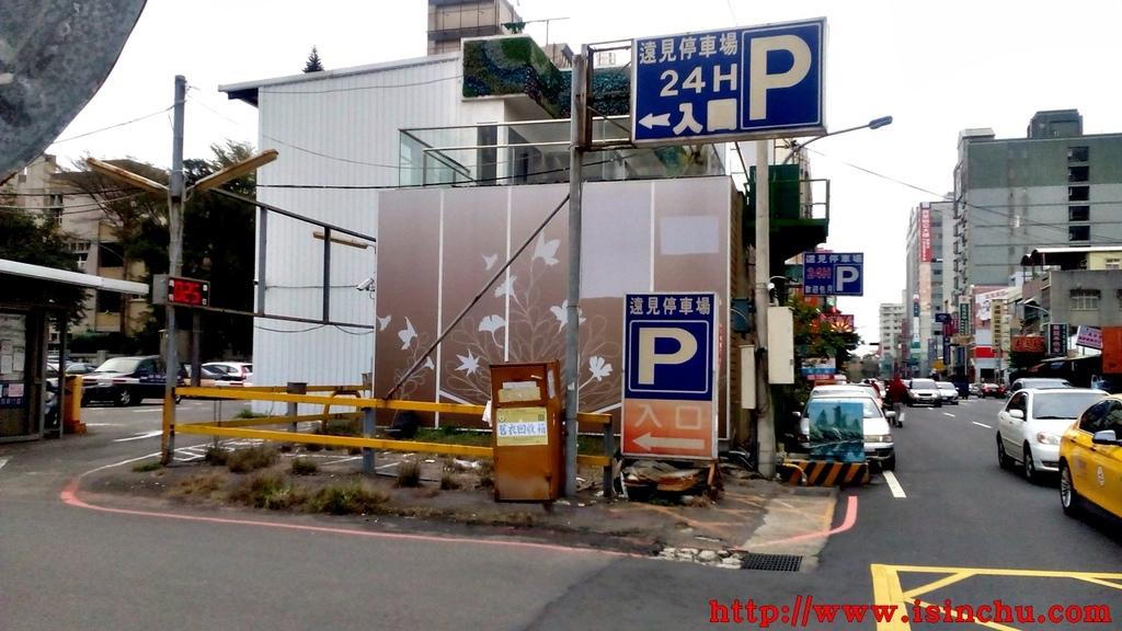 新竹兩相好私房料理餐廳最棒的一件事就是附近好停車,附近有家24小時遠見停車場,一小時40元
