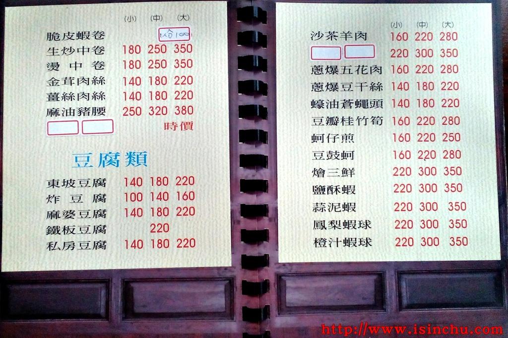 新竹私房菜推薦:倆相好私房料理地址位於新竹師院附小旁,附近有遠見停車場好停車,是新竹市少數平價好吃的客家私房菜餐廳之一,更是網友推薦新竹必吃美食喔