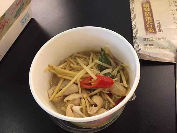 新竹客家美食