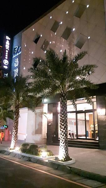 新竹輕旅行,晶悅精品旅館,新竹關埔重劃區裡新的享受,鄰近新竹新莊車站