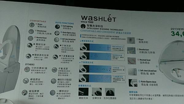 TOTO新竹旗艦店的衛浴設備價格都很便宜,免治馬桶推薦TOTO啦,原來幸福可以這麼近
