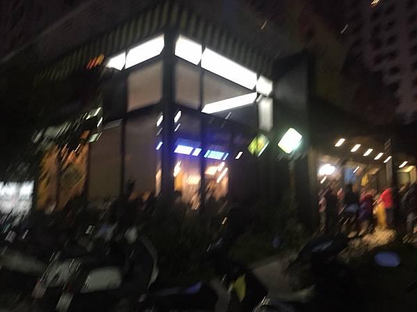 開丼_1157.jpg