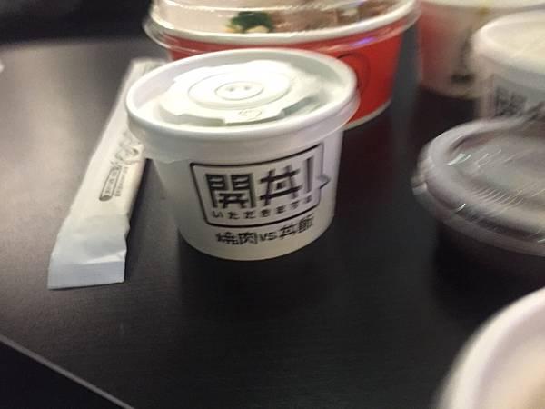 開丼_6854.jpg