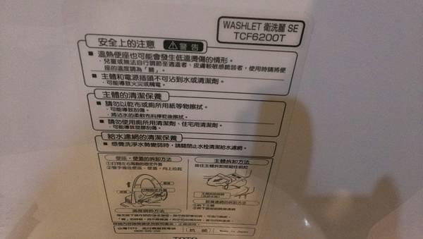 TOTO的產品已經是建立了很強大的口碑,看了和成馬桶的介紹,雖然價格比較便宜,但是功能也比較簡單,功能多一點的馬桶價格也差不多,既然都要買了,當然要選老字號口碑好的牌子囉,TOTO衛浴設備特別是toto免治馬桶已經是衛浴界的先驅,在使用設計上我相信是比其他品牌更來的好一些。