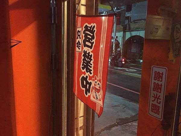 私藏_8601.jpg