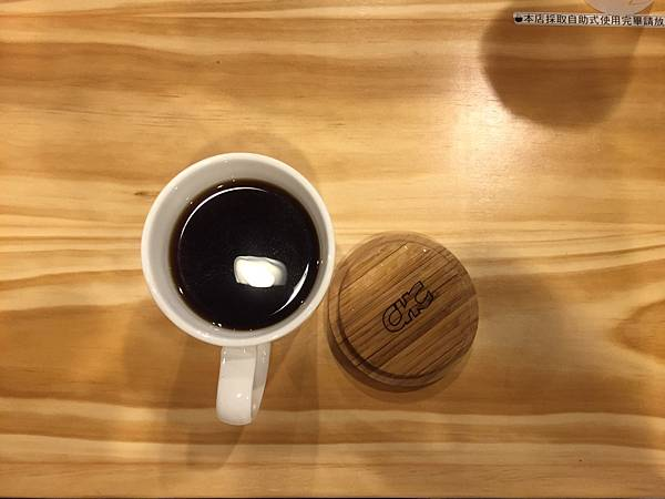 路易莎咖啡_1517.jpg