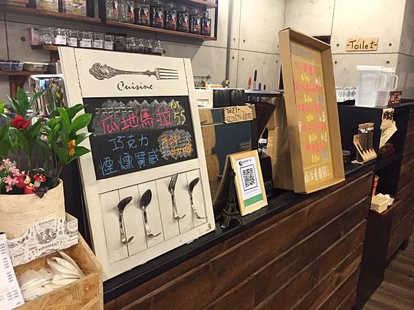 路易莎咖啡 三峽學成門市
