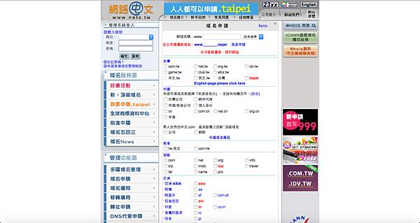 wordpress 架站服務