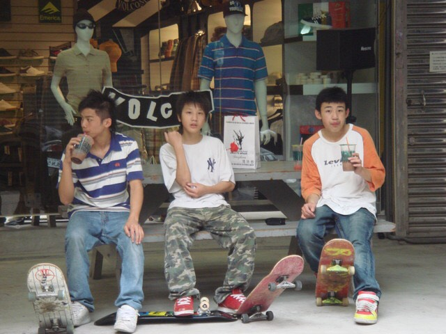 台灣滑板文化