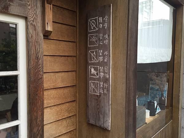 台中田樂二店