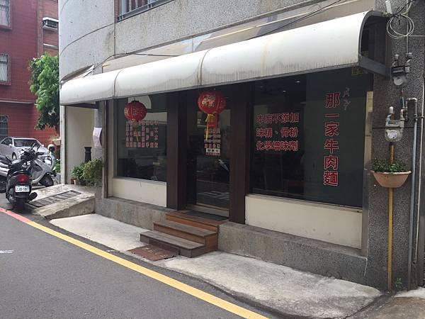 新竹市又多一家好吃又平價的牛肉麵餐廳了!! 那一家牛肉麵有興趣的朋友,可以來試試喔。