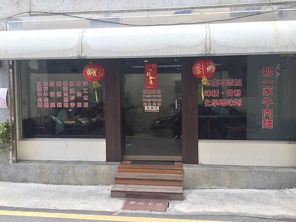 今天要推薦新竹好吃的牛肉麵餐廳,而且價格很平價!那就納入我們這種小資族的新竹平價美食口袋名單囉 新竹平價美食那一家牛肉麵專賣店。