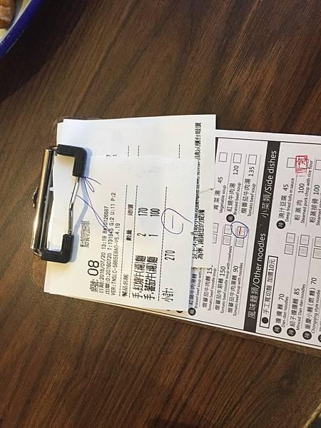 段純貞牛肉麵_9795.jpg