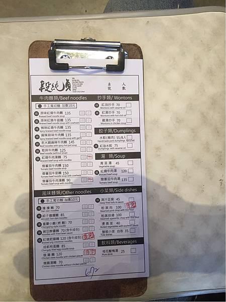 竹北平價牛肉麵好吃推薦