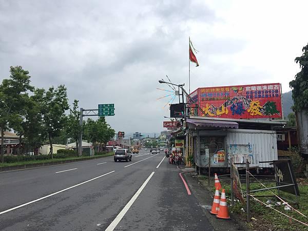 宜蘭火山爆發雞_9466.jpg