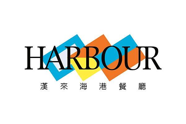 漢來海港餐廳LOGO