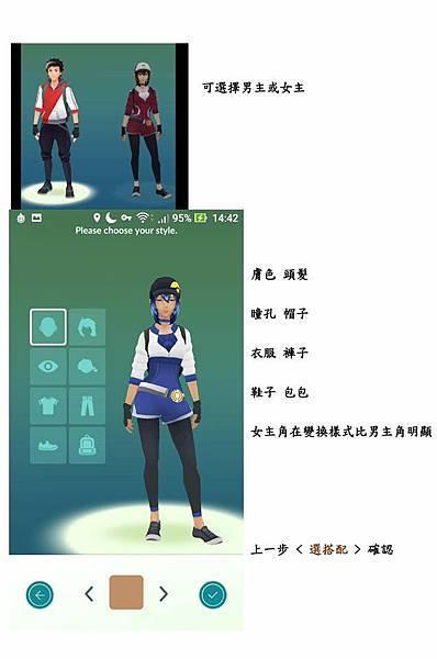 中文入門3.jpg