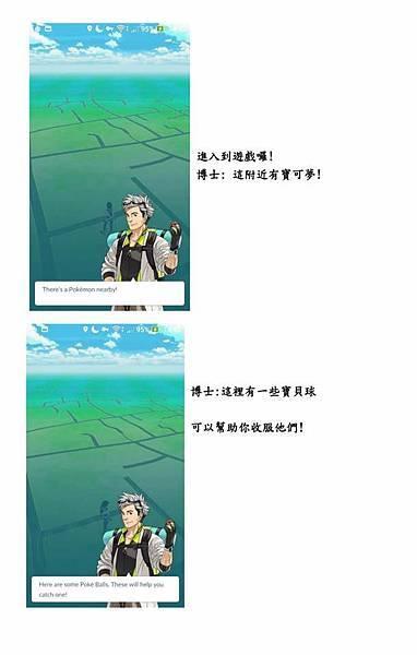 中文入門4.jpg