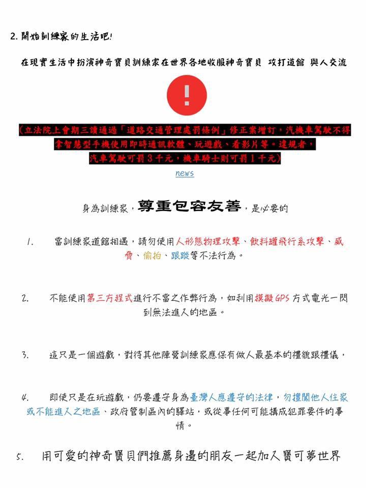 中文入門10.jpg