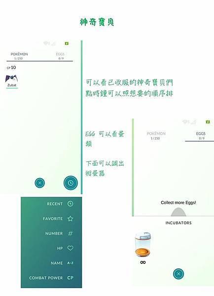 中文入門19.jpg