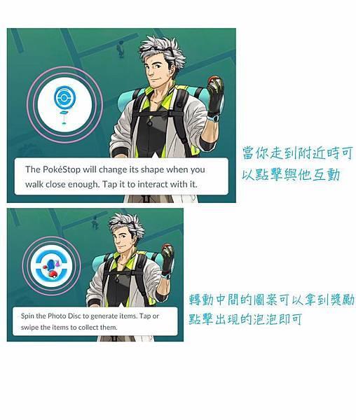中文入門15.jpg