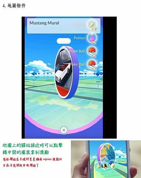 個人資料中文3.jpg